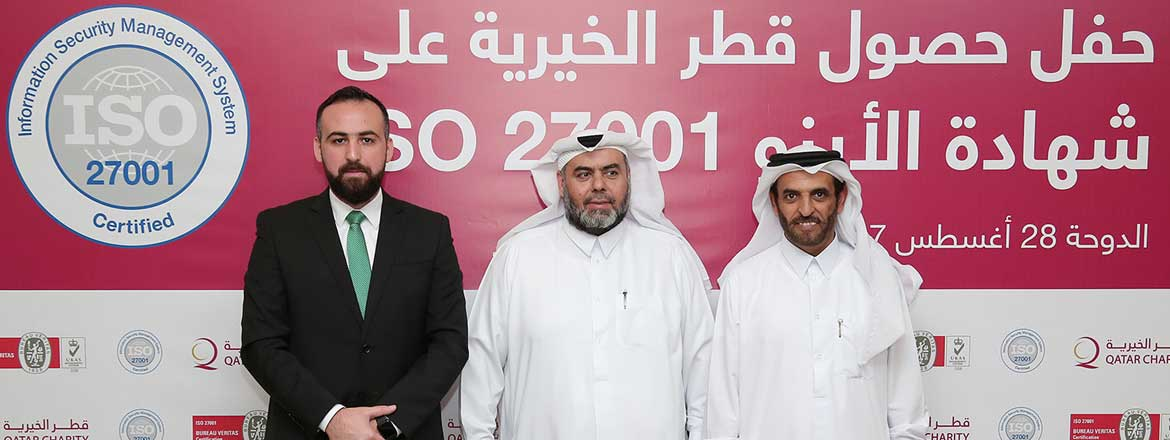 qatar charity receives iso certification. Black Bedroom Furniture Sets. Home Design Ideas