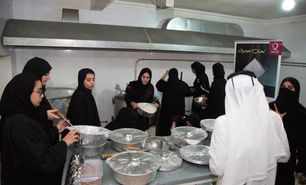 تحدي المبادرات - قطر الخيرية