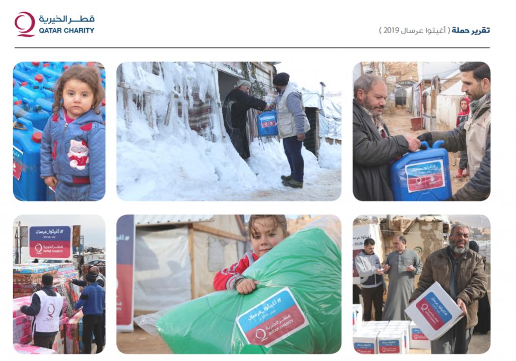صور من حملة عرسال لقطر الخيرية 2019