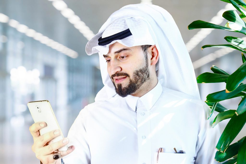 رمضان 2021 – 1442: خدمات رقمية لمضاعفة الأجر